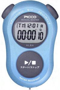 セイコー・ストップウォッチSEIKO PICCO(ピコ)スクールタイマーADMG003