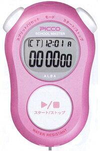 セイコー・ストップウォッチSEIKO PICCO(ピコ)スクールタイマーADMG005
