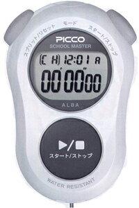 セイコー・ストップウォッチSEIKO PICCO(ピコ)スクールタイマーADMG001