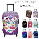 ビジネススーツケースカバーキャリーバッグカバーキャリーケースカバーラゲッジカバー保護カバーS/M/L/XL