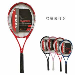 硬式テニスラケット前衛 後衛 初心者向けラケット 収納袋付き テニス部 ジュニアテニスクラブ テニス教室 成人 高校生 中学生 小学生 部活 練習用