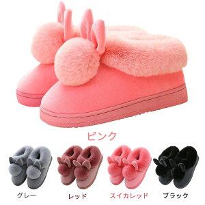 レディース ふわふわスリッパ  ウサギ  かわいい 室内 履き 冬 柔らか 防寒 保温 おしゃれ ルームシューズ