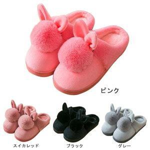 レディース ふわふわスリッパ  ウサギ  かわいい 室内 履き 冬 柔らか 防寒 保温 おしゃれ