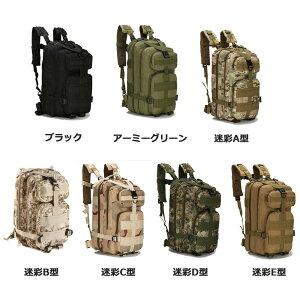 スポーツバッグ 通気性 大容量 防水 軽量 ハイキング 登山 バッグ 多機能 リュックサック バックパック トレッキング キャンプ アウトドア