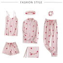 レディースパジャマ夏冬兼備7点セットシャツ長袖上下セット前開き可愛いピンクイチゴ柄ルームウェア部屋着ソフト