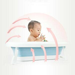 ベビーバス 折り畳み式 子供用風呂 赤ちゃん用 0〜5歳 滑り止め設計 収納簡易 安全安心