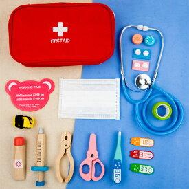おもちゃ お医者さんごっこ  ケース付医者セットおもちゃ  グレー/レッド 医療キットおもちゃ 誕生日プレゼント 15点セット