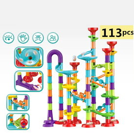 おもちゃ 玩具 ビーズコースター スロープ 組み立て ブロック DIY 立体 パズル   男の子 女の子 誕生日のプレゼント  ビー玉転がし 113ピース