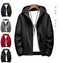 ジャケットメンズ秋冬コートシンプルブルゾン長袖無地防風フード付きカジュアルおおきいサイズ