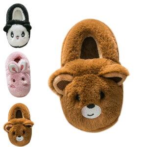 スリッパ ルームシューズ 子供 ふわふわスリッパ 子供用スリッパ 動物 かわいい 室内 履き もこもこ 柔らかい 冬 ふわふわ 可愛い 防寒 室内履き 軽量