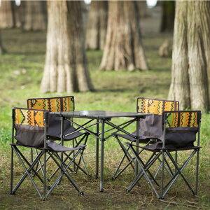 アウトドア 折りたたみアルミテーブル 軽量 コンパクト チェア いす ピクニック レジャー キャンプ用  5個セット