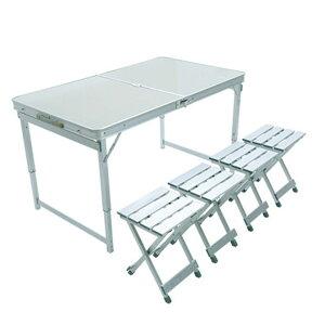 レジャーテーブル 折りたたみアルミテーブル チェア いす アルミ製 軽量 折りたたみ ピクニック キャンプ BBQ アウトドア 5個セット テーブル チェア セット