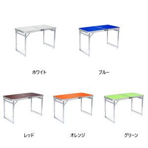 レジャーテーブル 折りたたみアルミテーブル パラソル用ホール付き アルミ製 軽量 折りたたみ ピクニック キャンプ BBQ アウトドア テーブル チェア 4脚セット高さ調整可