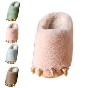 スリッパ ルームシューズ 子供 ふわふわスリッパ かわいい 室内 履き もこもこ 柔らかい 冬 ふわふわ 可愛い 防寒 室内履き 軽量