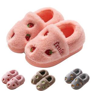 スリッパ ルームシューズ 子供 ふわふわスリッパ 子供用スリッパ かわいい 室内 履き もこもこ 柔らかい 冬 ふわふわ 可愛い 防寒 室内履き 軽量