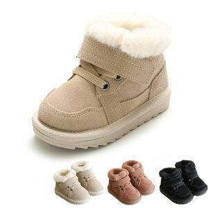 ベビーブーツ 赤ちゃん ファーストシューズ 新生児 ソフトスノーブーツ 幼児靴 室内履き 出かけベビールーム靴 出産祝い 秋冬