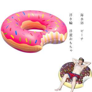 浮き輪 大人用 プール 水遊び 海水浴 水泳 直径 100cm 大人用 子供用 ドーナツフロート おもちゃ ボート 超軽量  夏休み 暑さ対策