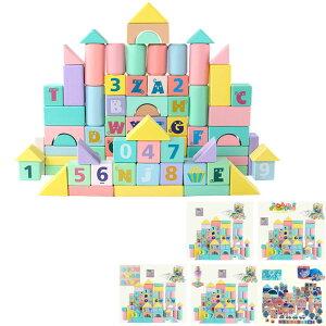 おもちゃ 積み木 パズル ブロック 知育玩具 キッズ 子供用 積む遊び DIY 数字 立体パズル おもちゃ 80ピース  3歳以上 入園祝い 誕生日 クリスマス プレゼント
