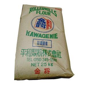 中力粉 うどん用粉 【平和製粉】金将 小麦粉 国内製造 25kg 業務用