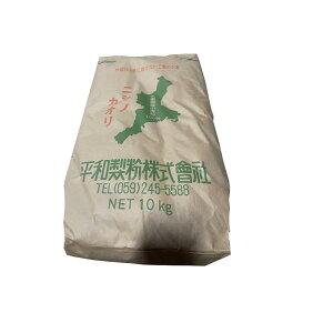 【送料無料】強力粉 ニシノカオリ パン用粉【平和製粉】 三重県産小麦粉 国産 10kg 業務用 大容量 手作り【箱で梱包】