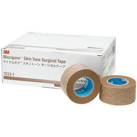 マイクロポア スキントーン サージカルテープ 1533-1 25.0mmx9.1m 1箱(12巻入)