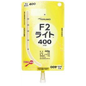 F2ライト 400 533g×12個 FL-Y04ES