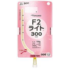 F2ライト 300 400g×16個 FL-Y03ES