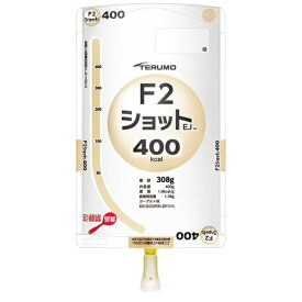 F2ショットEJ 400 400g×16個 FF-Y04ES