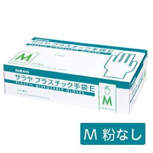 サラヤ プラスチック手袋E 粉無 M 100枚 10箱セット 53515