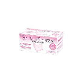 サラヤ サージカルマスク 50枚×6箱セット  フリーサイズ ピンク 51116