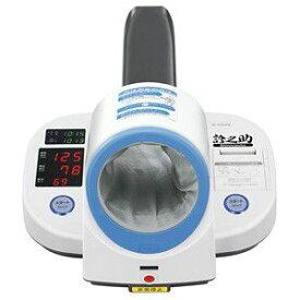 A&D 全自動血圧計 診之助 TM-2656VPW 感熱紙10巻付