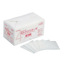 RPクロスガーゼ4号 1袋 200枚入 4折 21801