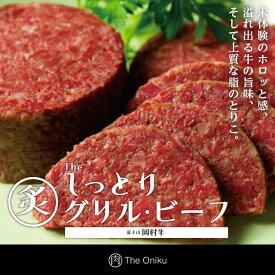 国産牛100%柔らかビーフフレーク 200g The Oniku [ ザ・お肉 ] 冷凍