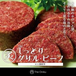 コンビーフ 国産牛100%柔らかビーフフレーク 200g The Oniku ザ・お肉 珍味のお試し・おためしに 冷凍食品 おかず 簡易包装 訳あり ビールのお供に お取り寄せグルメ 肉のおつまみ 食品 グルメ