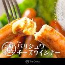 濃厚 パリジュワチーズウインナー 5本入り180g The Oniku [ ザ・お肉 ]