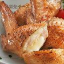 手羽先チーズ(手羽チーズ/てばちーず/手羽先ちーず) 10本入 冷凍食品 おかず 冷凍食品 おかず バーベキュー 骨付き肉 …