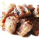 肉のおつまみ 焼き鳥 ぜっぴん豚バラ炭火焼(ぶたばら/焼き豚/ブタバラ)100g×2 セット 宮崎名物 レトルト食品 常温保…