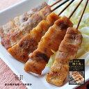肉のおつまみ 焼き鳥 豚バラ串(ぶたばら/焼き豚/ブタバラ)5本 宮崎名物 レトルト食品のため常温保存も可能 珍味のお試…