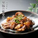 豚軟骨のおつまみ 九州名物 南九州産 黒豚のなんこつ(ナンコツ)煮250g 煮物 煮込み料理 トロトロ おかず 食品 レトル…