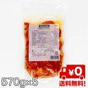 カゴメ セミドライトマト 570g×5 賞味期限 間近 アウトレットセール 食品ロス フードロス削減 訳あり 数量限定 在庫…