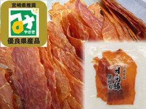スーパーセール 割引商品 肉のおつまみ 宮崎県産 豚バラ肉ジャーキー(ばら肉/ポークジャーキー)  10g×3パック おかず 乾燥肉 干し肉 人気には 訳あり 食品 常温保存も可能 珍味のお試し・