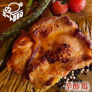 辛酢鶏 約300g×3枚/バーベキュー BBQ キャンプ パーティー 鶏モモ肉 加工肉 味付け肉 冷凍 焼くだけ 簡単調理 おつまみ おかず とりもも 焼肉 やきにく