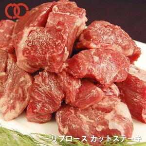 リブロース カットステーキ 200g 【 リブロース ステーキ リブロースステーキ 焼肉 サーロイン 牛肉 BBQ ステーキ肉 赤身 ニュージーランド産 肉 牛肉 】