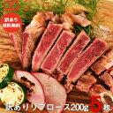 ステーキ アメリカ リブロース ハンバーグ