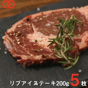 ステーキ肉リブアイステーキ(200g×5枚)リブロースステーキ アウトレット 処分 サンプル 仕送り お弁当 子供 時短ごはん 単身赴任 食事 食べ物 業務用 おかず