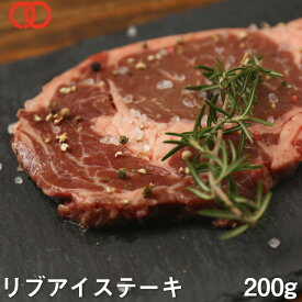 ステーキ肉リブステーキ(200g×1枚)アメリカ産 ステーキ