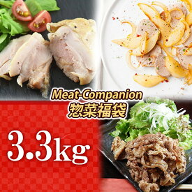 惣菜 3kg以上でこのお値段![ 訳あり 送料無料 ]はしっこ 訳あり お肉 福袋 おまけ入れて 4種 人気のはしっこシリーズ コロナ 在庫処分 食品 応援 支援 牛肉 豚肉 肉 豚丼 ギフト わけあり 1kg 以上 訳あり 在庫処分 食品