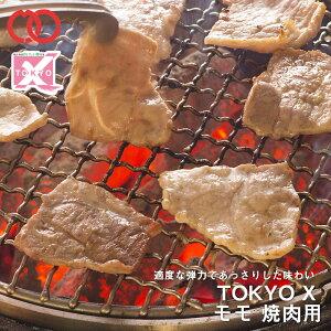 TOKYO X モモ焼肉 (100g) [ 幻の豚肉 東京X トウキョウエックス 贈り物 プレゼント お歳暮 豚肉 モモ 焼肉 焼き肉 BBQ バーベキュー ] アウトレット 処分 サンプル 仕送り お弁当 子供 時短ごはん 単