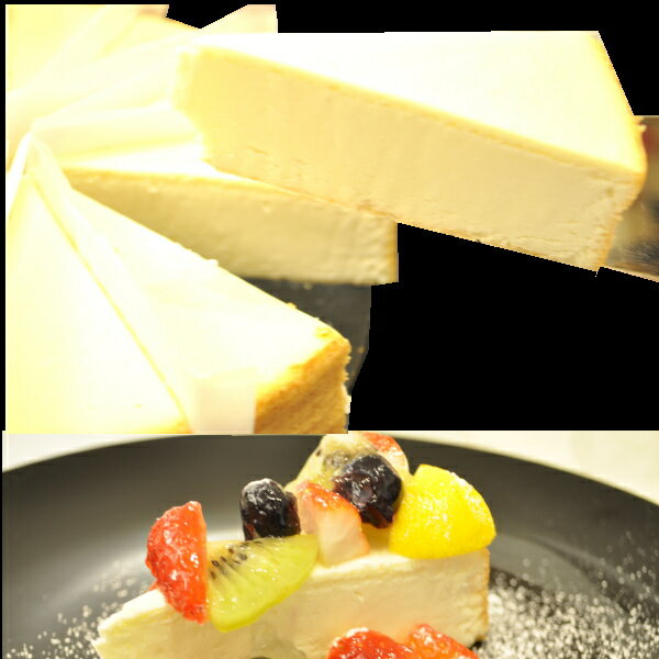 NYチーズケーキ ( ニューヨークチーズケーキ)重さはたっぷり910g!(直径約20cm) 【同梱包用特価 原産国アメリカ】チーズケーキ NY スイーツ デザート  ホワイトデー ホワイトデーギフト 母の日ギフト