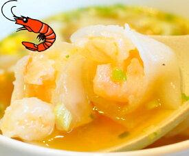 海老餃子900g(50個入り)海老のぷりぷり感が味わえる美味しい餃子!! エビ餃子 えびぎょうざ 海老ぎょうざ エビギョウザ エビぎょうざ